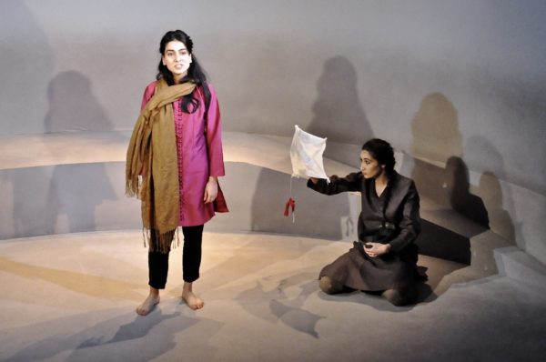 STR Online Lecture: Staging Afghan Women's Live